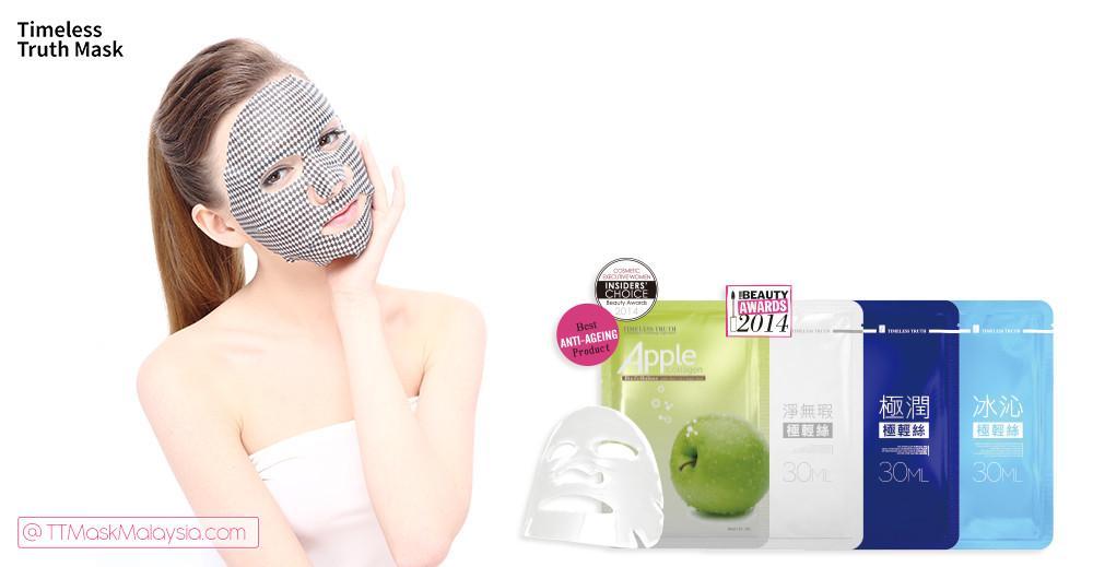 Top 5 benefits of using a facial mask