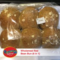 Adventist Bakery Wholemeal Red Bean ( 6 in 1 )