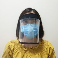 Face Shield With Hat Adult Size