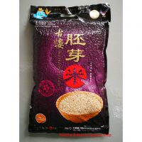 Embryo Germinating Rice (3kg)
