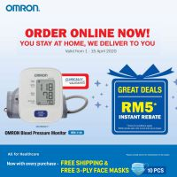 Omron BP Set